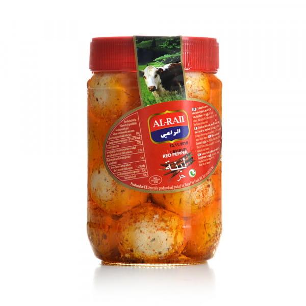 Al Raii labaneh balls with chili 725 g